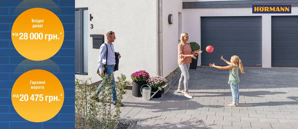 ПП ТЕХНОПЛАСТ ПОЛІССЯ - Входные двери для дома, Гаражные ворота в Житомире